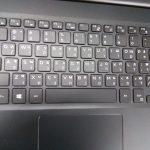 חריטת רוסית על מחשב נייד