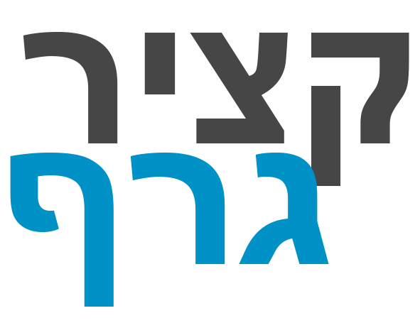 קציר גרף – חריטת אותיות על מקלדות ומחשבים ניידים וסימון מוצרים